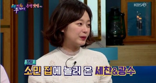 Somin looks into marital harmony with Kwangsoo and Sechan