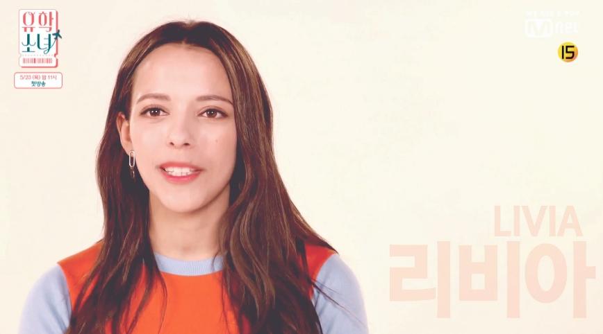 세젤예 미모로 케이팝 유학 받으러 온 유학소녀 멤버들