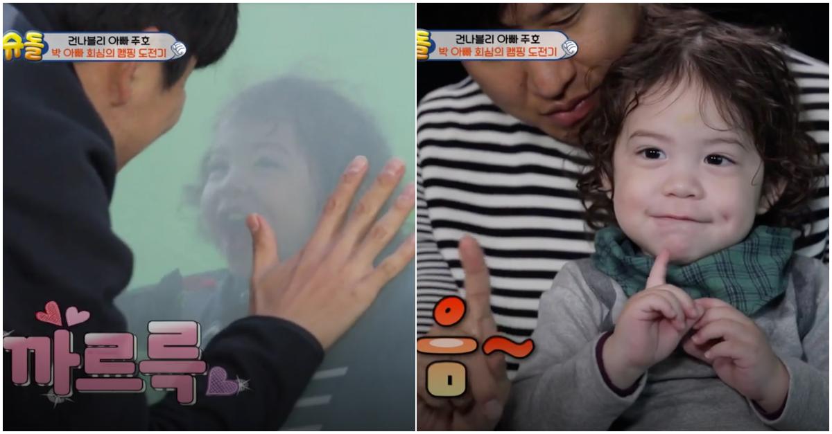 캠핑으로 오늘 기분 최고조였던 건후 (영상)