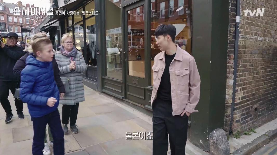 """""""당신은 영웅""""...길에서 손흥민을 만난 런던 사람들의 반응"""