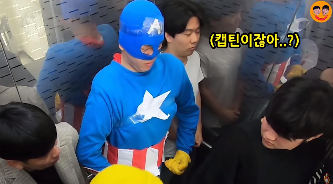 폭소 제대로 터지는 '캡틴아메리카' 엘리베이터 몰카 (영상)