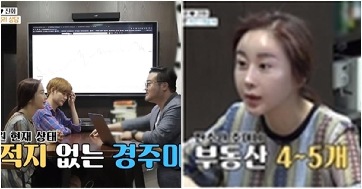 """'아내의 맛' 함소원♥진화 재산 공개 """"부동산 5채""""…동시간 1위 ..."""