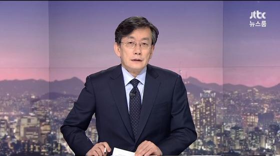 20170529 JTBC 뉴스룸 주진형 인터뷰 - YouTube