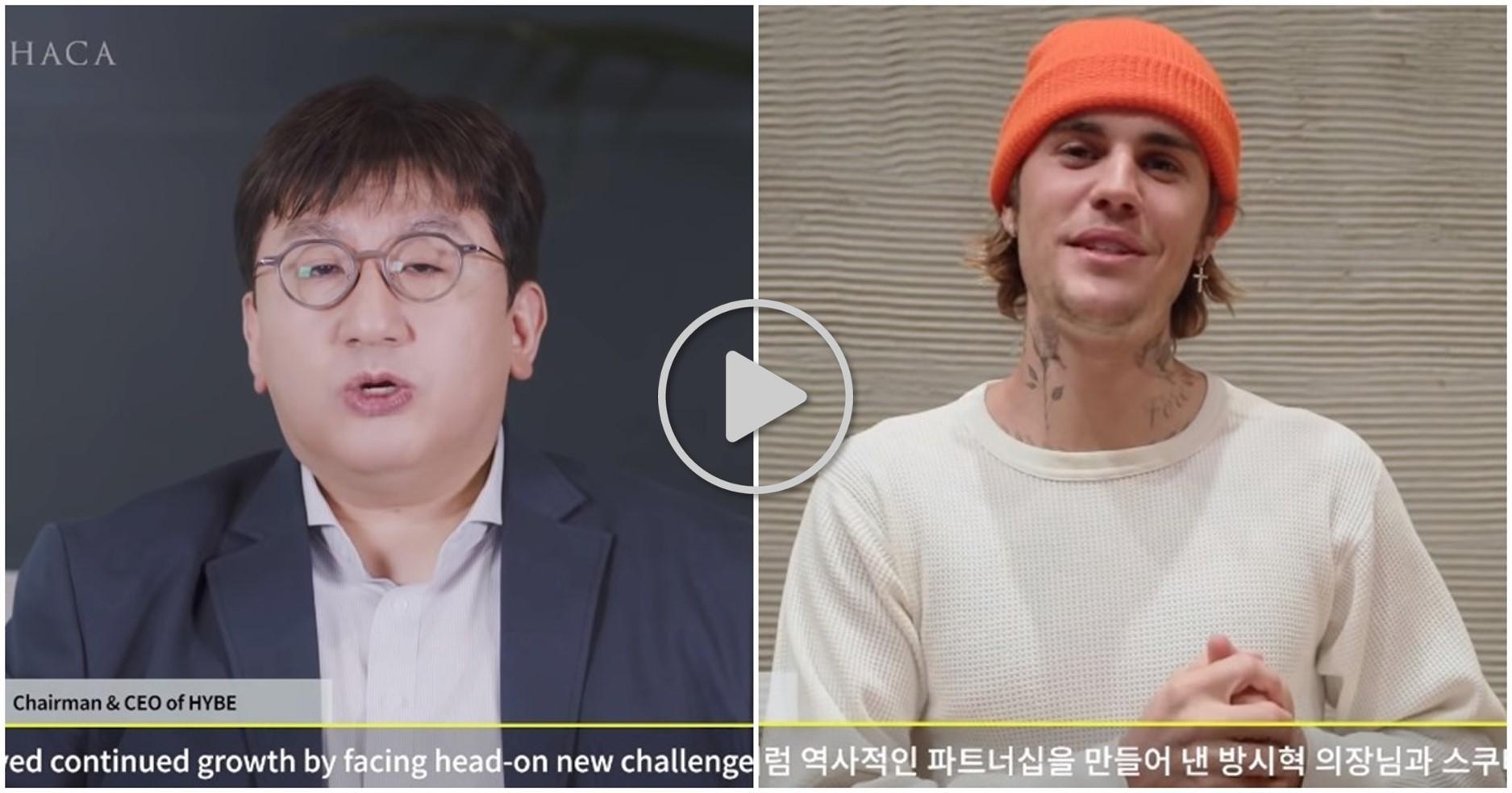 방탄 소년단 하이브 영상 속 '저스틴 비버'