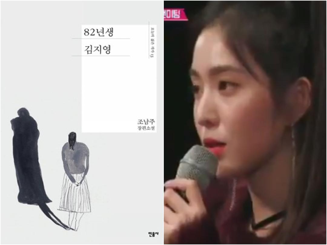 김지영 책