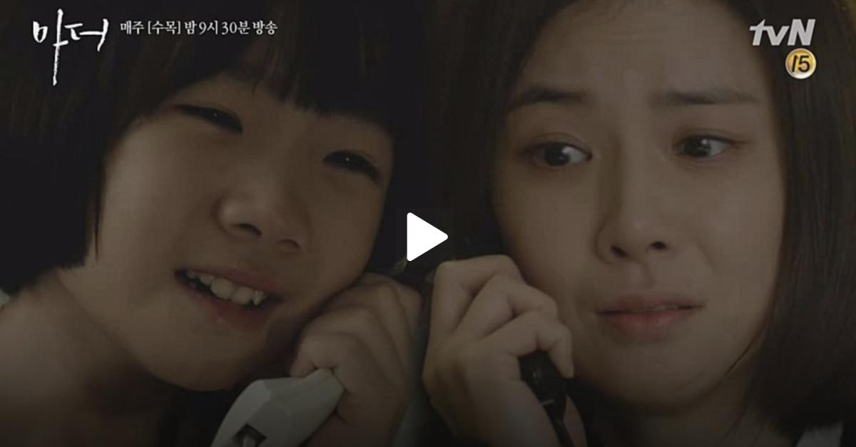 """「허율, 이보영에 """"엄마, 한번만 더 유괴해주세요"""" (영상)」的圖片搜尋結果"""
