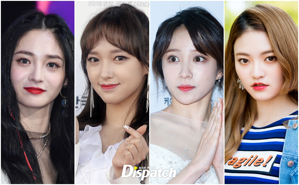 Falling In Love Kpop Idols Who Have Such Big Eyes Ever Korea
