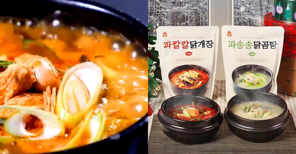 네티즌들 놀라게 한 맘스터치 신메뉴 2종 (feat. 닭개장)   디스 ...